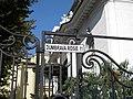 Casa pe Str. Dumbrava Rosie nr. 11, Bucuresti sect. 2 (detaliu).JPG