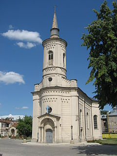 Assumption of Mary Church, Iași heritage site in Iași County, Romania