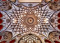 Ceiling of Borujerdi House, Kashan, Iran.jpg