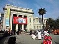 Celebración del Inti Raymi en el Museo Nacional de Historia Natural 2.jpg