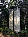 Centennial monument in Nishi Park.jpg