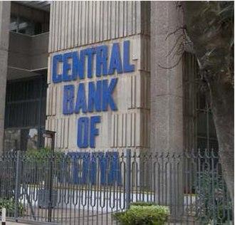 Central Bank of Kenya - Image: Central Bank of Kenya