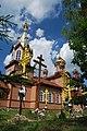 Cerkiew w Michalowie krzyze.jpg