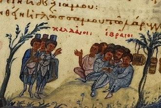 Hebrews - Greek painting of three Chaldeans with captive Hebrews