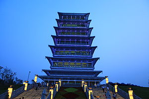 Chang'an Tower.jpg