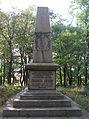 Cheremoshne Danylo Nechaj monument-1.jpg