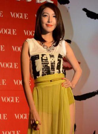 Cheryl Yang - Image: Cheryl Yang 2