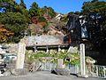 Chikubu Island DSCN1904.jpg