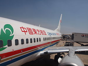 China Eatern Airlines - Boeing 737-79P (5).JPG