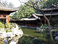 China Hangzhou Westlake-7.jpg