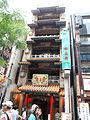 Chinatown, Yokohama, Japan.JPG