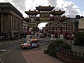 Chinese Arch, Nelson Street - geograph.org.uk - 2654545.jpg