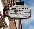 Chiropractic clinic in Scotland.JPG