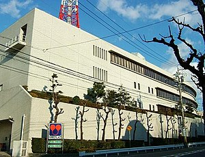 Chūkyō Television Broadcasting - Chūkyō Television Broadcasting head office