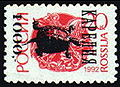 Cinderella Stamp of Karelia.jpg
