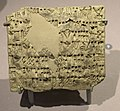 Clay Tablet 3000 BCE Tappeh Yahya Iran 01.jpg