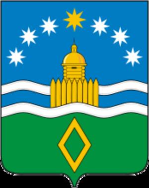 Aramil - Image: Coat of Arms of Aramil (Sverdlovsk oblast)