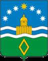 Coat of Arms of Aramil (Sverdlovsk oblast).png