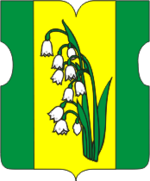 Coat of Arms of Kurkino (municipality in Moscow).png