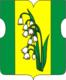 Kurkino縣 的徽記