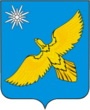 Coat of Arms of Sorsk (Khakassia).png