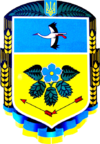 Coat of arms of Chervonoarmiysk Raion.png