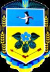 Coat of arms of Chervonoarmiysk Raion.png