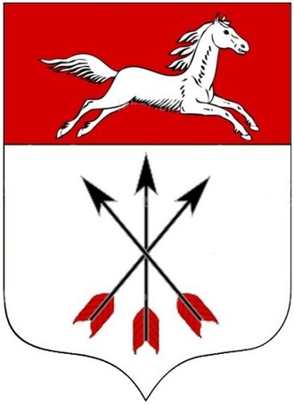 Chyhyryn - Image: Coat of arms of Chyhyryn