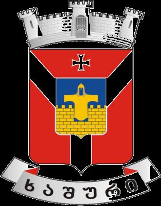 Khashuri - Image: Coat of arms of Khashuri