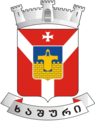 Coat of arms of Khashuri.png