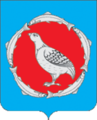 Coat of arms of Peshski selo of Nenetsia.png
