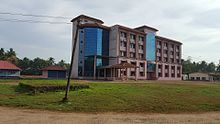Cochin University College of Engineering Kuttanadu.jpg