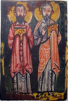 Painted cover of the Codex Washingtonianus, depicting the evangelists Luke and Mark (7th century)