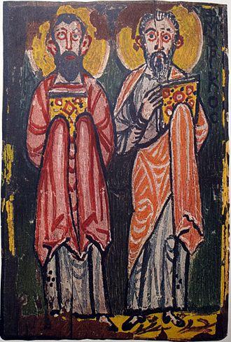 Codex Washingtonianus - Image: Codex Washingtonensis W 032
