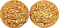 Coin of Ahmad Shah Durrani, minted in Kabul.jpg