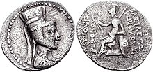 Coin of Ariarathes VI, Ariarathid king of Cappadocia.jpg