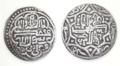 Coin of Kiya Afrasiyab.PNG