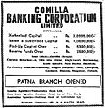 Comilla Banking Corporation advertisement 16081945.jpg