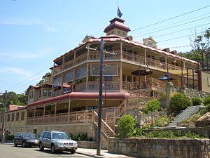 Como, New South Wales - Como Hotel