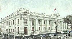 Congreso de la República del Perú
