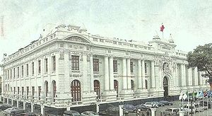 Legislative Palace (Peru) - Peruvian Legislative Palace is located in front of Plaza Simón Bolívar, its construction ended in 1936.