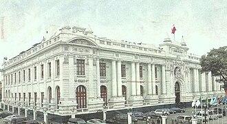 Congress of the Republic of Peru - Image: Congreso peru