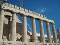 Costat sud del Partenó, Acròpoli d'Atenes.JPG