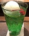 Creamsoda Ueshima2.jpg
