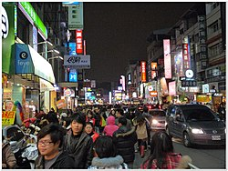 Crowds on Fuxing Road 20120417 night.jpg