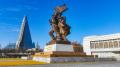 DPRK - (40062900065).png