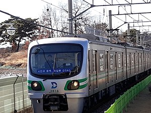 Daegu metro train 2816 20180217 120452 4271 photo.jpg