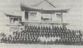 Daesong School.png