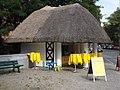 Dahlem - Teehaus (Tea House) - geo.hlipp.de - 26732.jpg