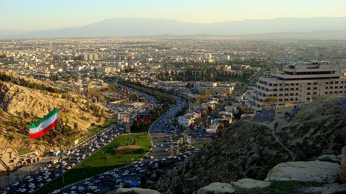 Shiraz Wikiquote